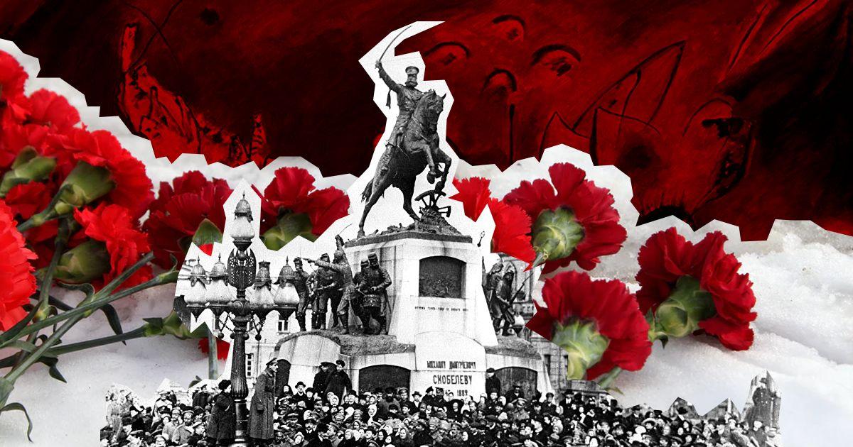 Тиндер 1917 года и революция в цифре